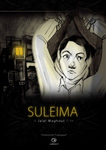 Suleima - Official Poster