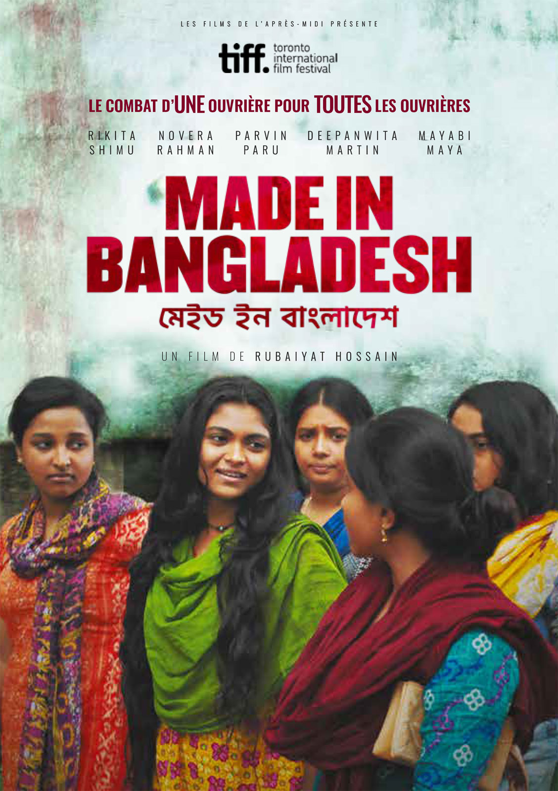 Projection-débat : Made in Bangladesh